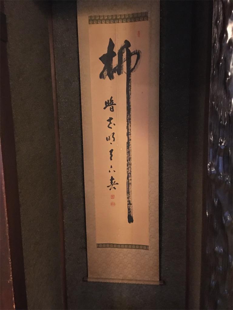 f:id:TokuheiKumagai:20200309232003j:image