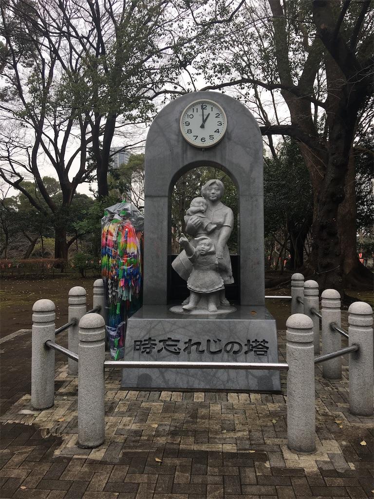 f:id:TokuheiKumagai:20200310194023j:image