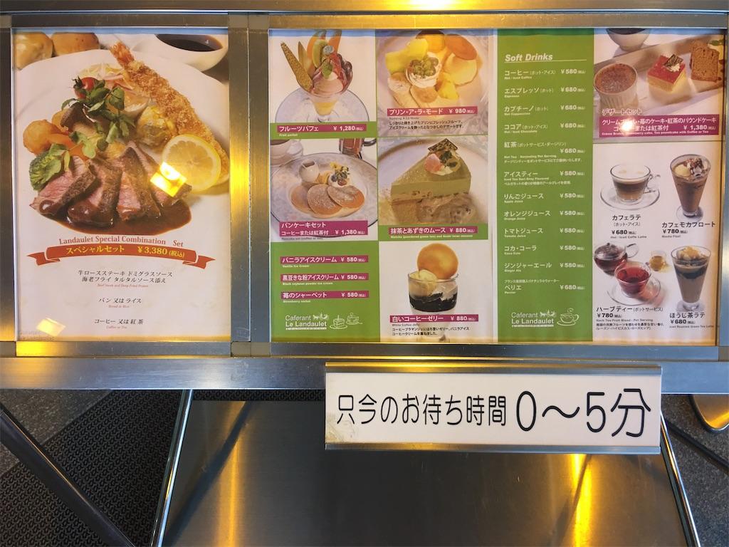 f:id:TokuheiKumagai:20200310194028j:image