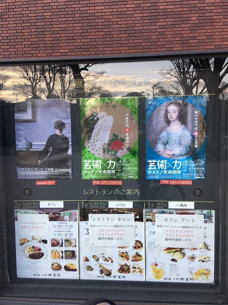 f:id:TokuheiKumagai:20200312225647j:image