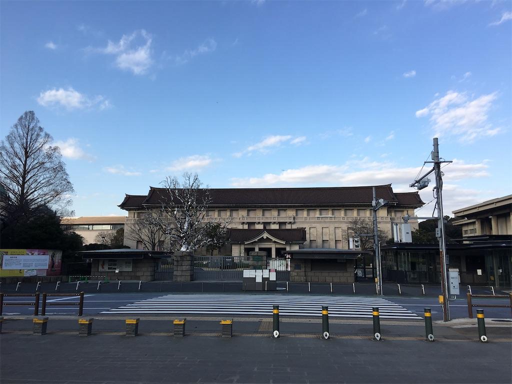 f:id:TokuheiKumagai:20200312225705j:image