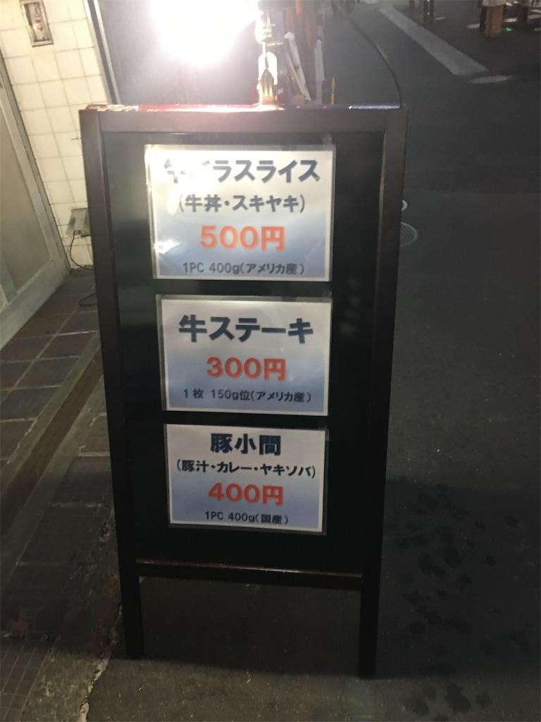 f:id:TokuheiKumagai:20200313214652j:image