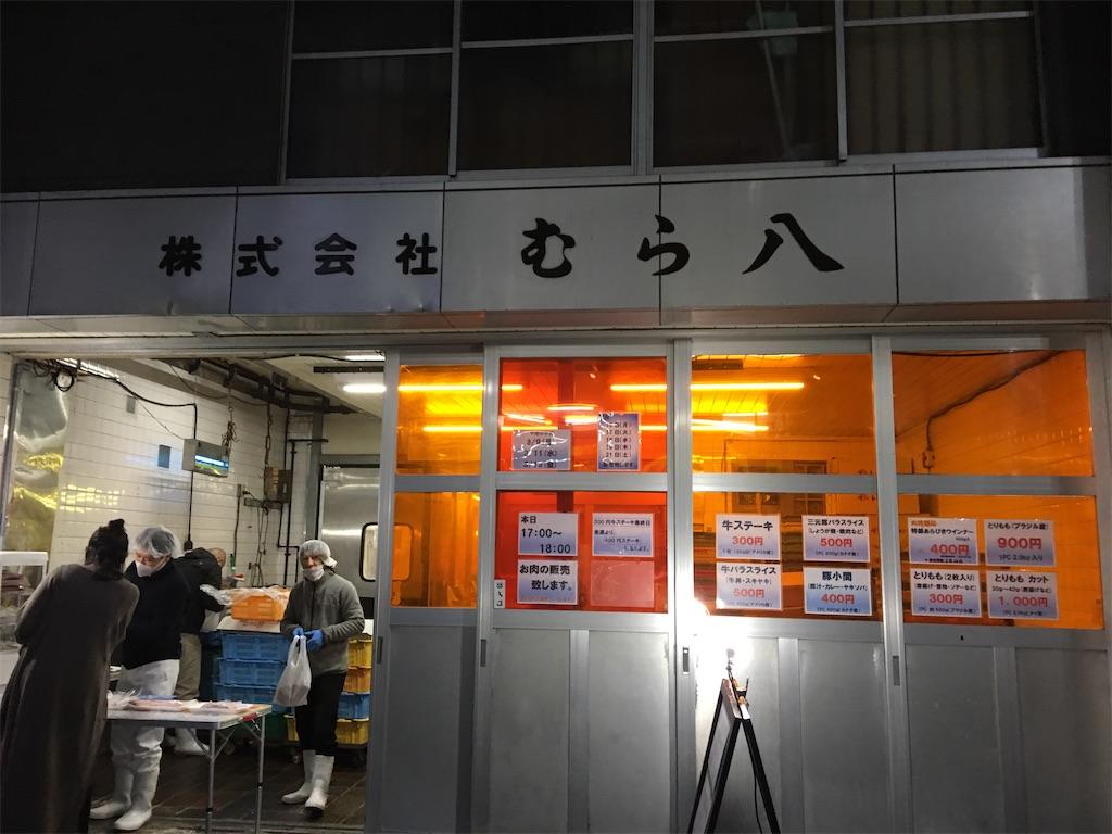 f:id:TokuheiKumagai:20200313214700j:image