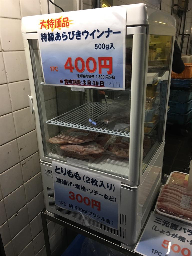 f:id:TokuheiKumagai:20200313214704j:image