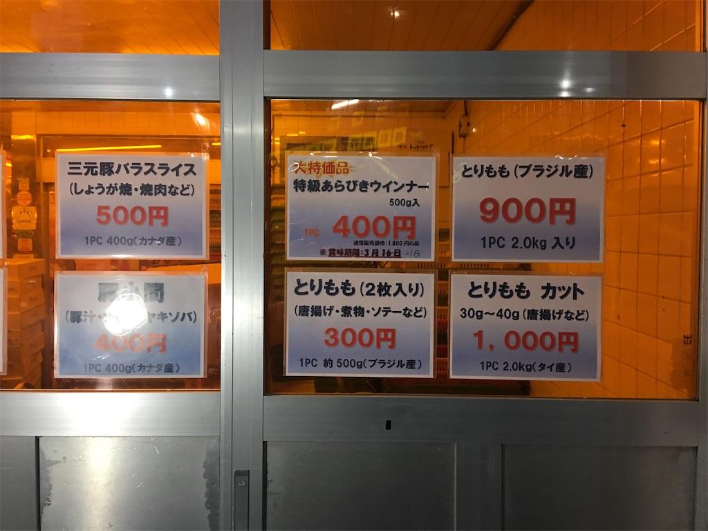 f:id:TokuheiKumagai:20200313214708j:image