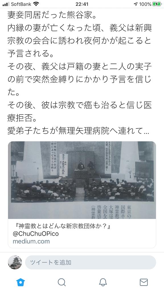 f:id:TokuheiKumagai:20200316224226p:image
