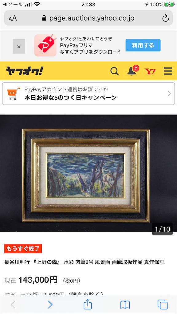 f:id:TokuheiKumagai:20200317234047p:image