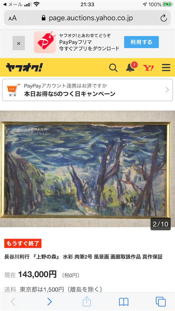 f:id:TokuheiKumagai:20200317234109p:image