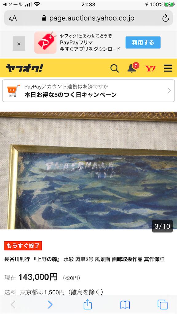 f:id:TokuheiKumagai:20200317234118p:image