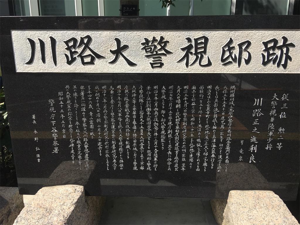 f:id:TokuheiKumagai:20200318201105j:image