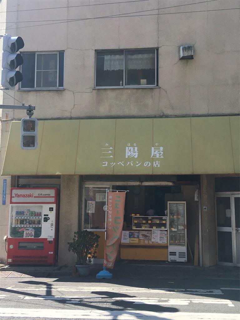 f:id:TokuheiKumagai:20200318201117j:image