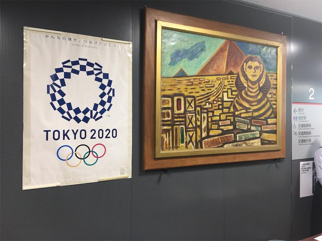 f:id:TokuheiKumagai:20200318201138j:image