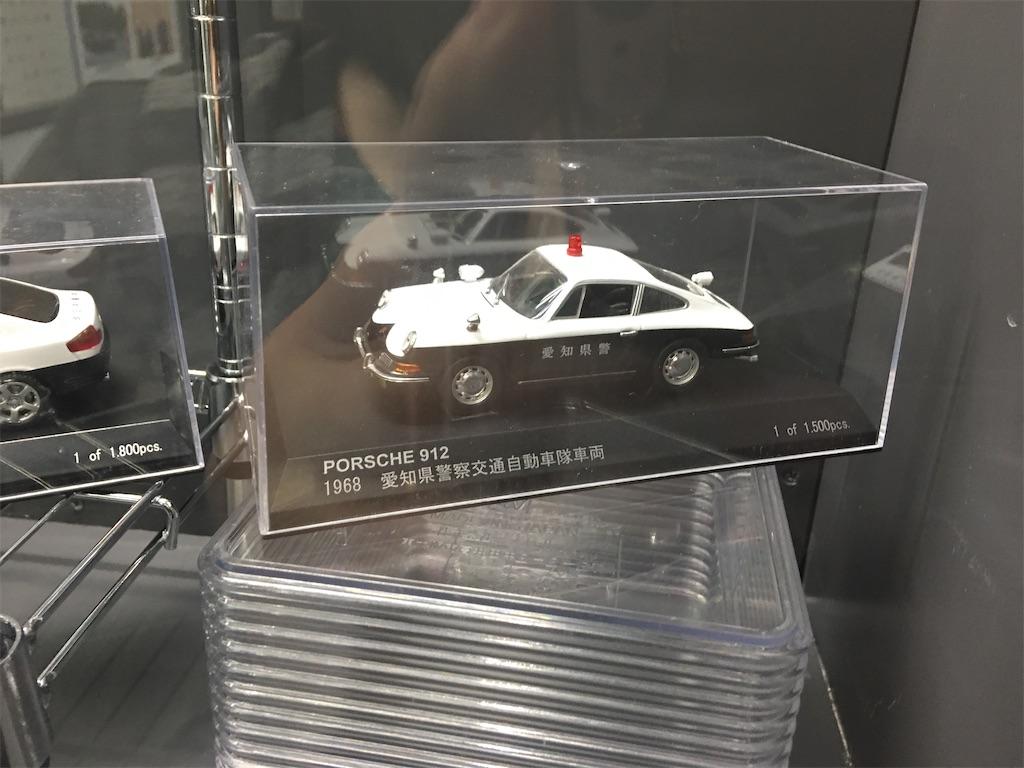 f:id:TokuheiKumagai:20200318201146j:image
