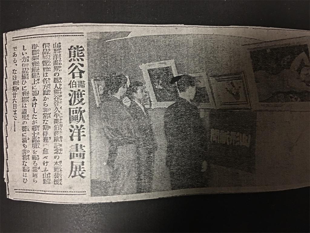 f:id:TokuheiKumagai:20200319011333j:image