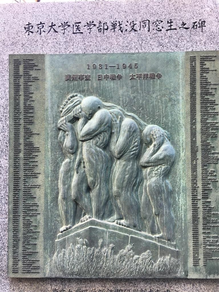 f:id:TokuheiKumagai:20200320225017j:image