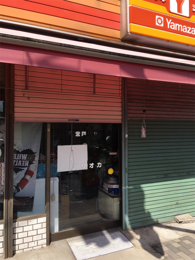 f:id:TokuheiKumagai:20200321193310j:image