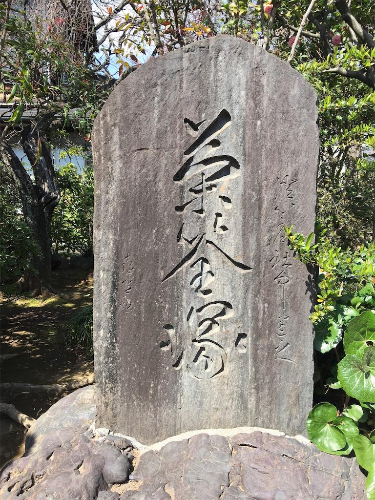 f:id:TokuheiKumagai:20200321193408j:image