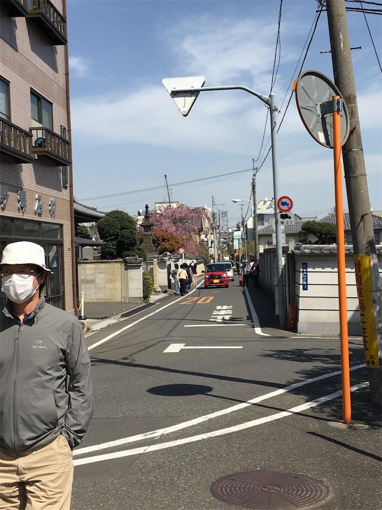f:id:TokuheiKumagai:20200321193411j:image