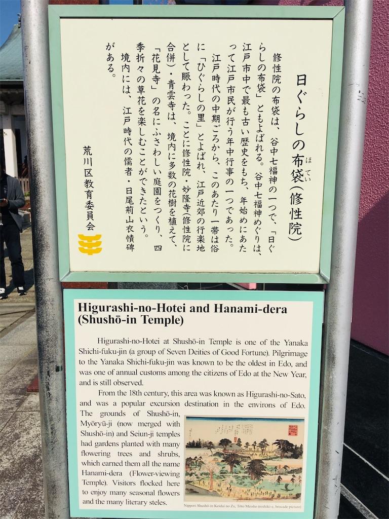 f:id:TokuheiKumagai:20200321193433j:image