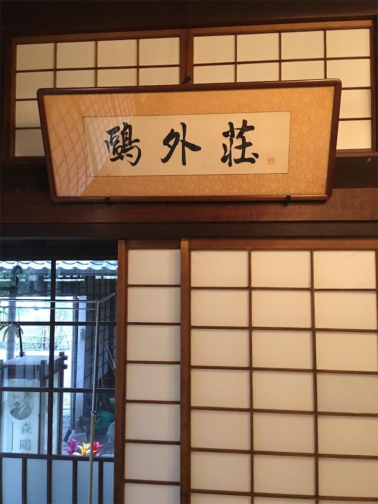 f:id:TokuheiKumagai:20200322030156j:image