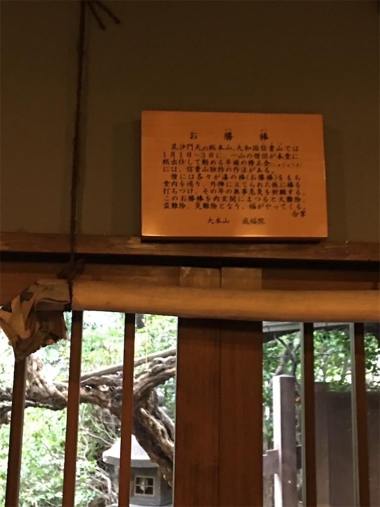 f:id:TokuheiKumagai:20200322030208j:image