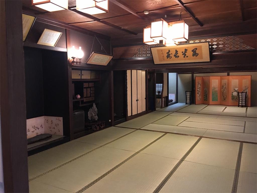 f:id:TokuheiKumagai:20200322030211j:image