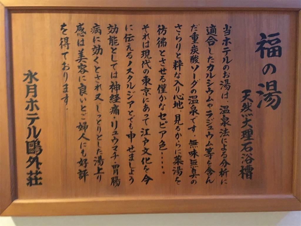 f:id:TokuheiKumagai:20200322032306j:image
