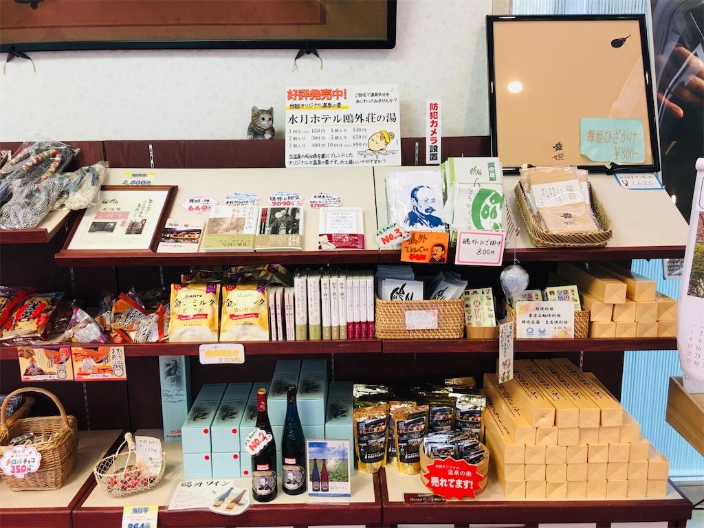 f:id:TokuheiKumagai:20200323202452j:image