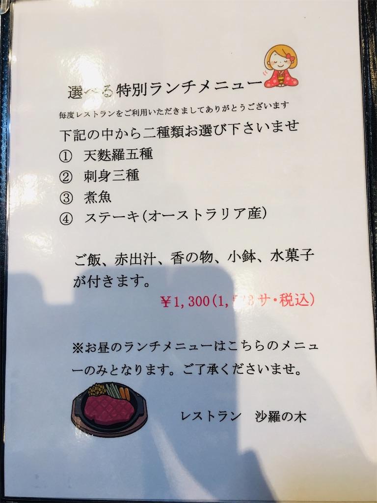 f:id:TokuheiKumagai:20200323202609j:image