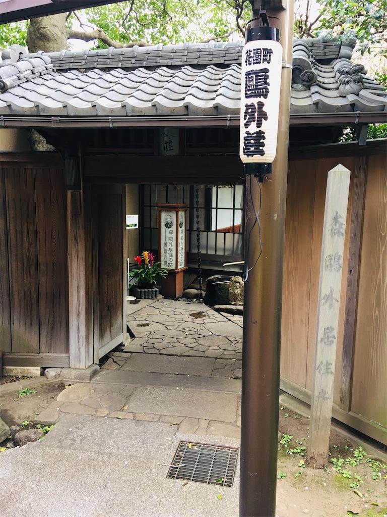 f:id:TokuheiKumagai:20200323202634j:image