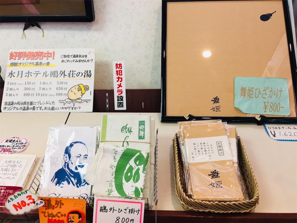 f:id:TokuheiKumagai:20200323202707j:image