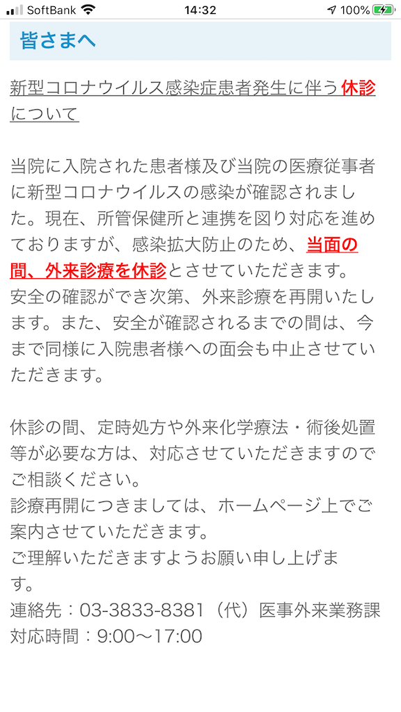 f:id:TokuheiKumagai:20200325143301p:image