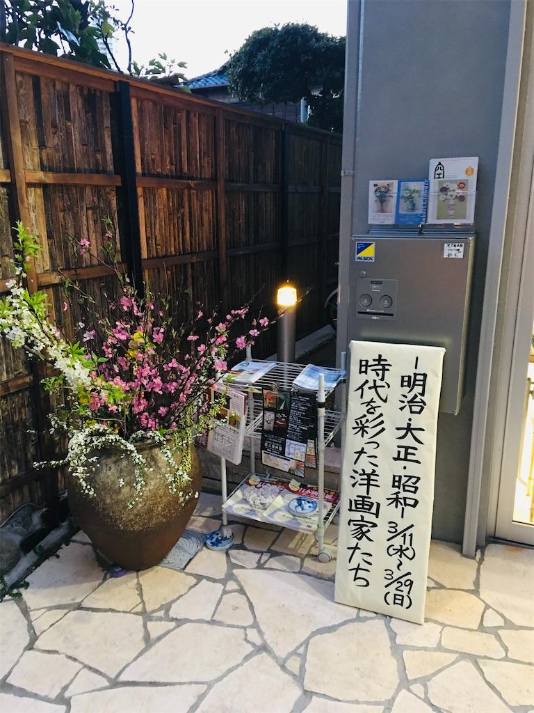 f:id:TokuheiKumagai:20200325210120j:image