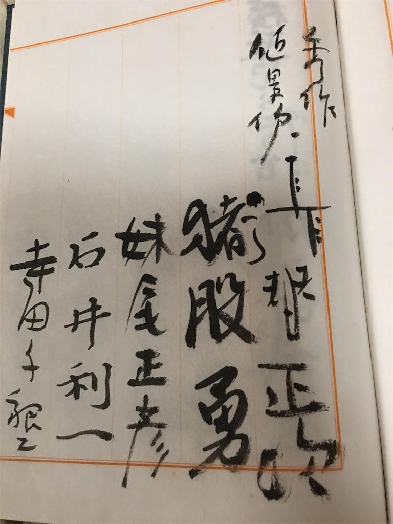 f:id:TokuheiKumagai:20200325213323j:image