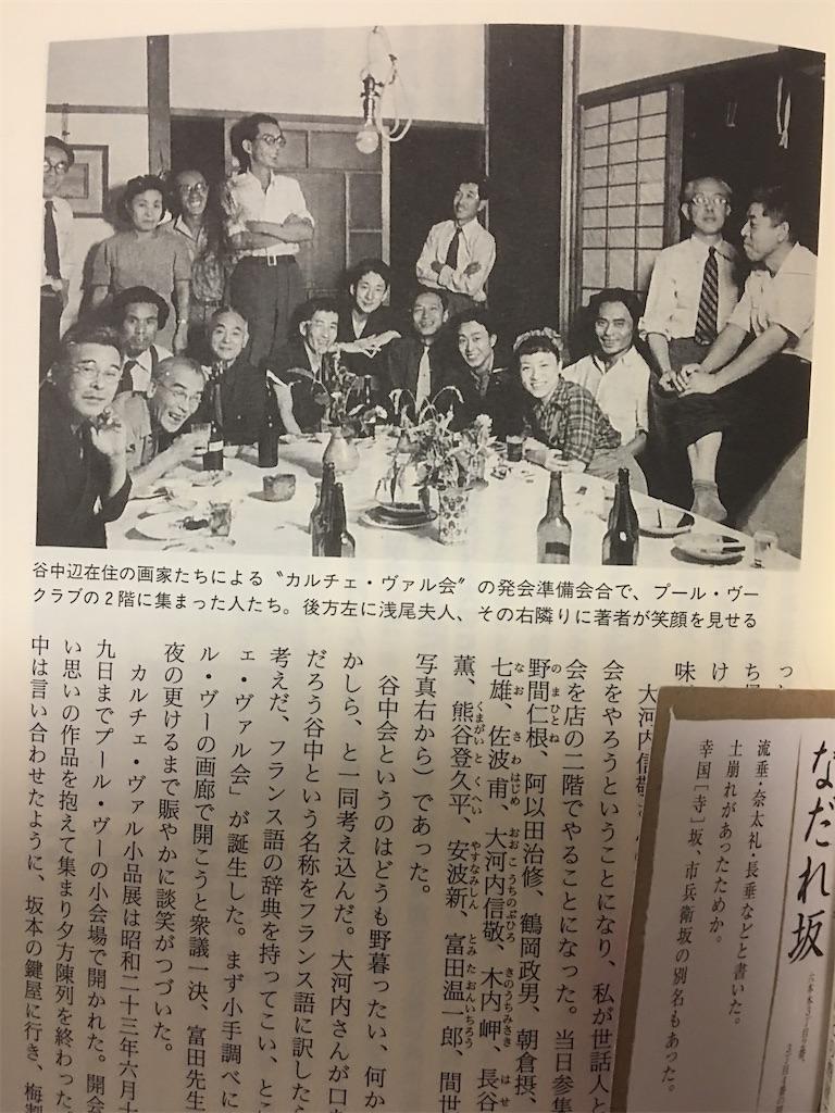 f:id:TokuheiKumagai:20200325213327j:image