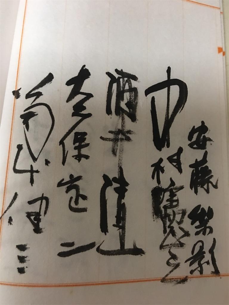 f:id:TokuheiKumagai:20200325213333j:image