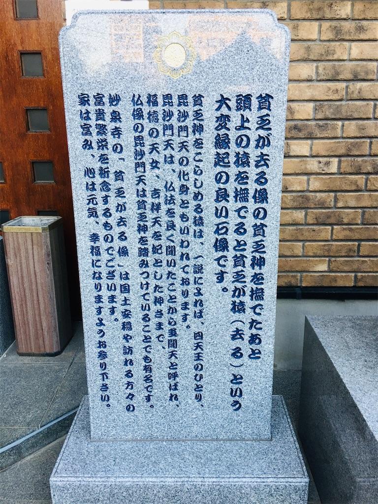 f:id:TokuheiKumagai:20200326213616j:image