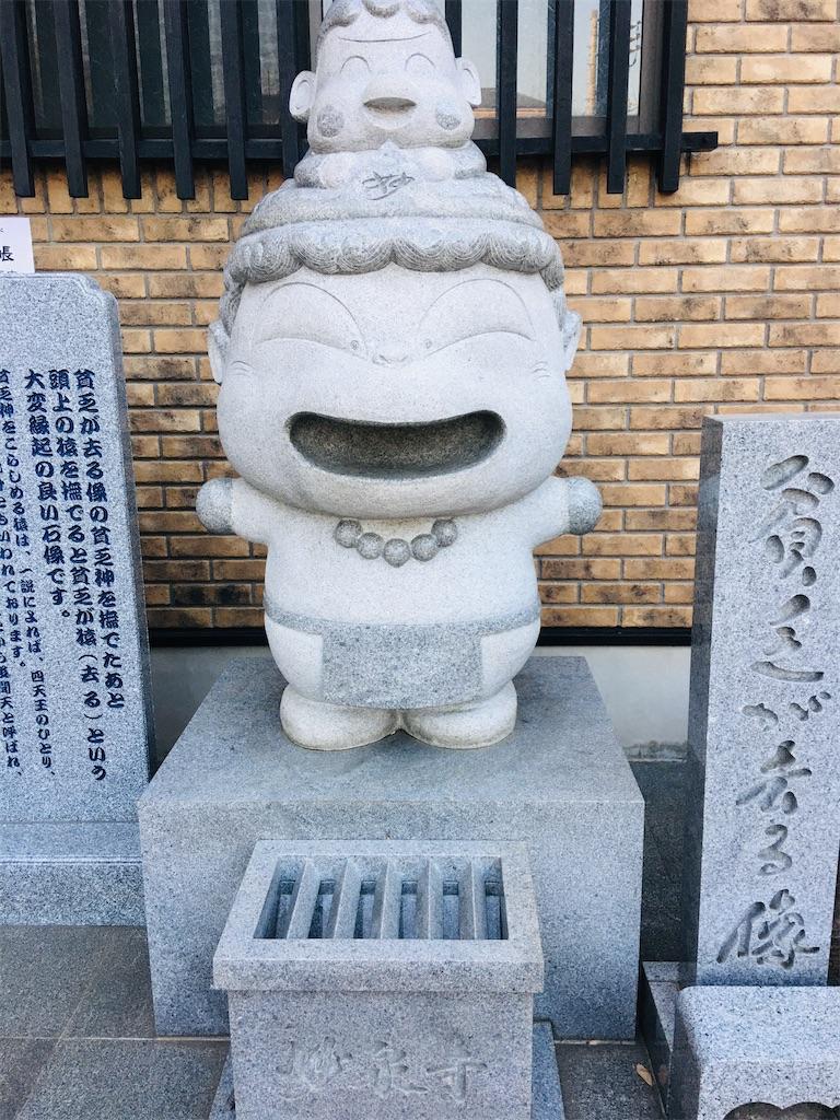f:id:TokuheiKumagai:20200326213623j:image
