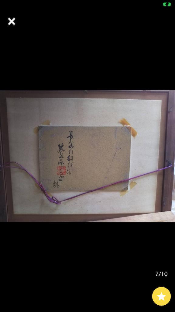 f:id:TokuheiKumagai:20200327005216p:image