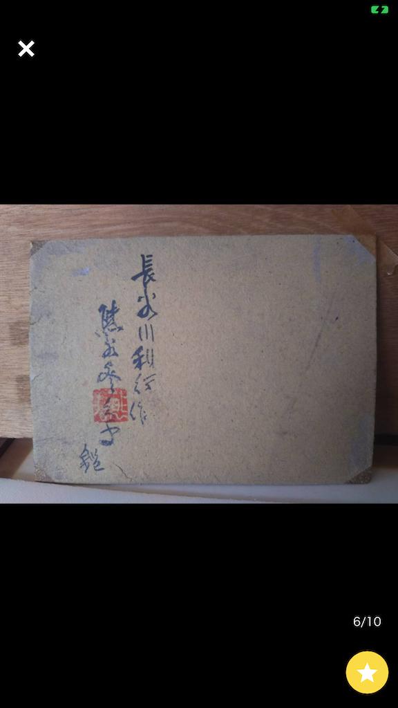 f:id:TokuheiKumagai:20200327005322p:image