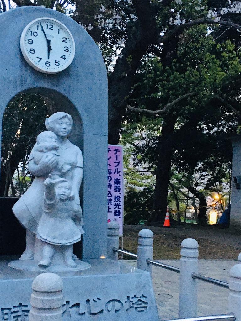 f:id:TokuheiKumagai:20200327215756j:image
