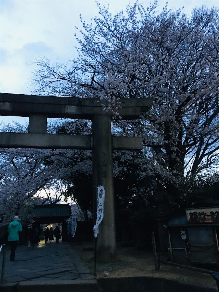 f:id:TokuheiKumagai:20200327215804j:image