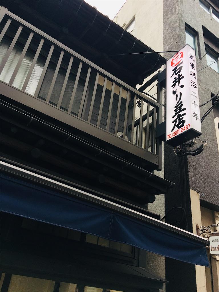 f:id:TokuheiKumagai:20200328182742j:image