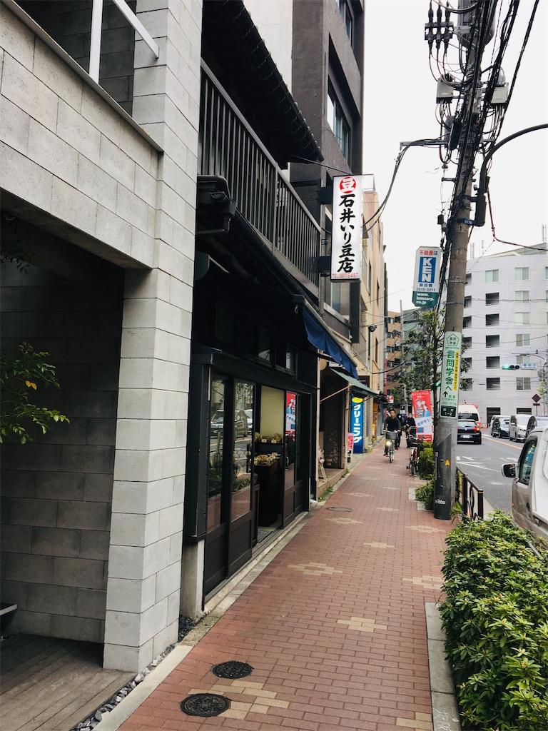 f:id:TokuheiKumagai:20200328182809j:image
