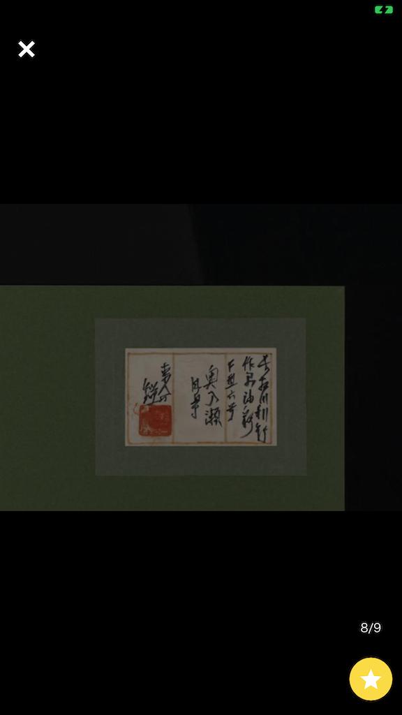 f:id:TokuheiKumagai:20200329193851p:image