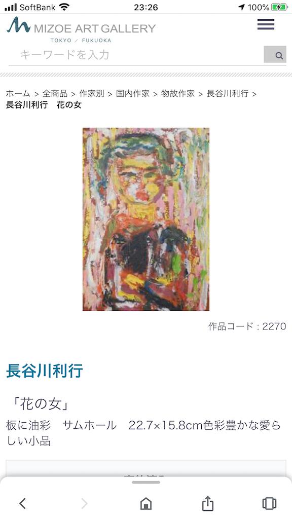 f:id:TokuheiKumagai:20200330201715p:image