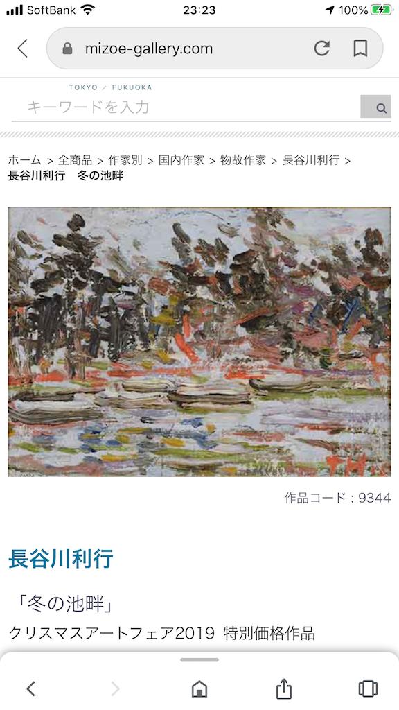 f:id:TokuheiKumagai:20200330201720p:image