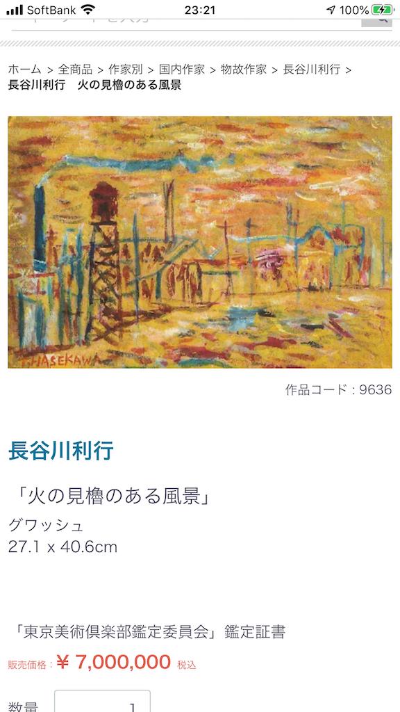 f:id:TokuheiKumagai:20200330201728p:image