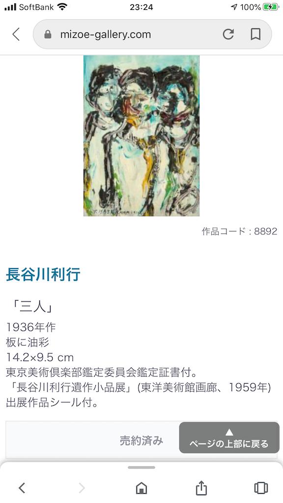 f:id:TokuheiKumagai:20200330201901p:image