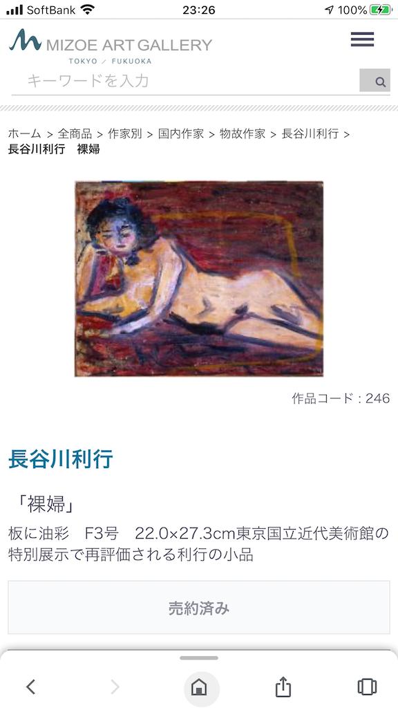 f:id:TokuheiKumagai:20200330201904p:image